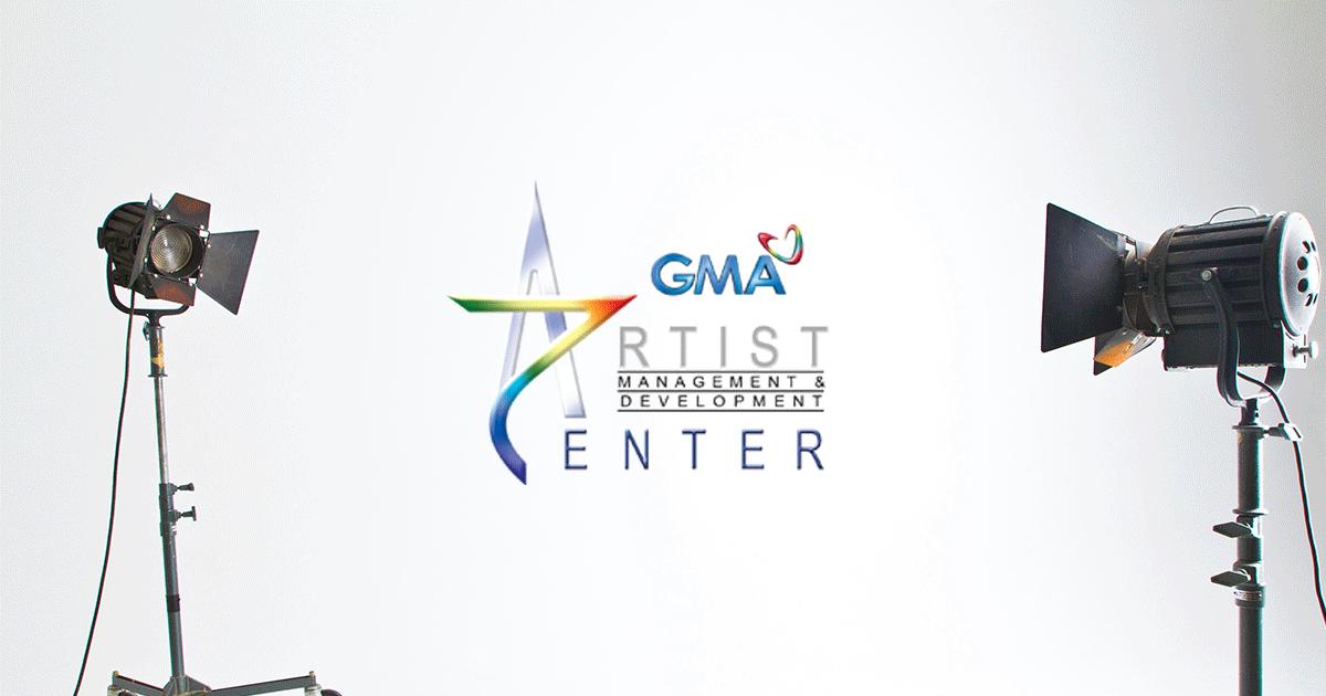 GMANetwork.com - Artist Center - Contact Us